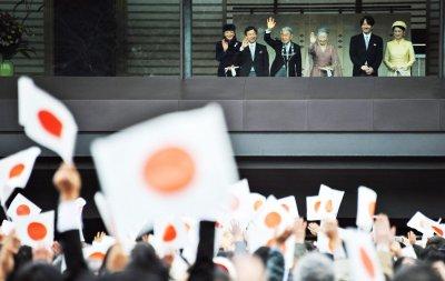 Emperor of Japan turns 79