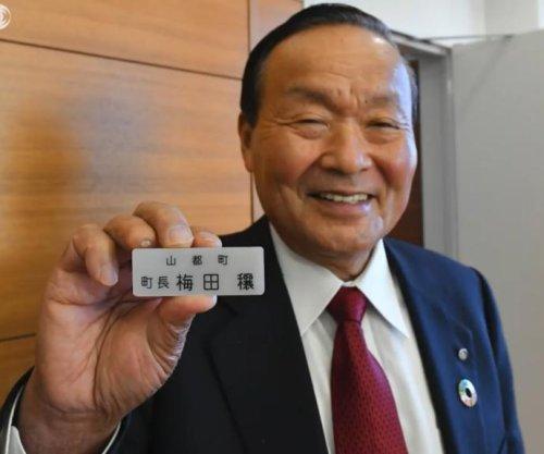 U.S. election brings Internet fame to Japanese mayor 'Jo Baiden'