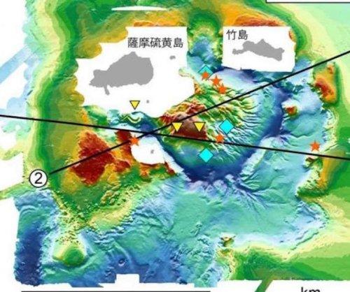 Japan's Kikai Caldera hosts giant lava dome, survey confirms
