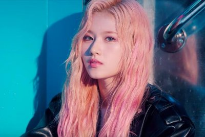 Twice's Sana stars in solo teaser for 'Feel Special'