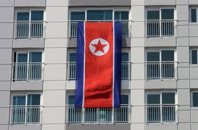 South Korea politicians identify ship for sanctions violations