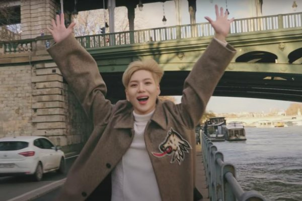 Watch: Taemin visits Paris in 'Think of You' video teaser - UPI.com