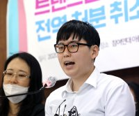 South Korea's first transgender soldier found dead after legal battle