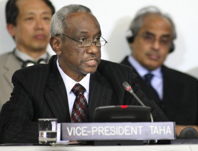 Sudanese vice president resigns