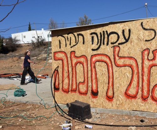 Amona, West Bank, evacuees await new settlement with hunger strike