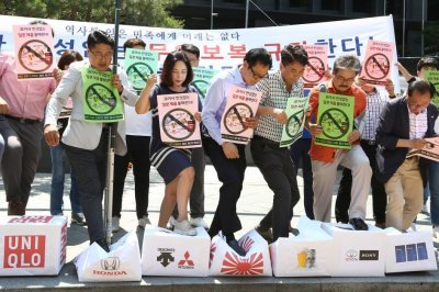 South Korea convenience stores to boycott Japanese beer, cigarettes