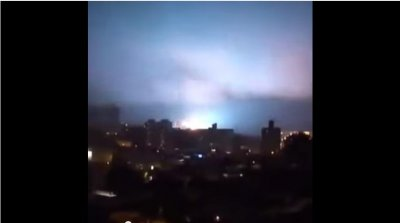 Video: Meteor lights the night over Brazilian city
