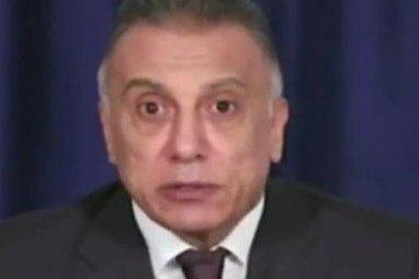 Former intelligence chief Mustafa al-Kadhini named Iraqi PM