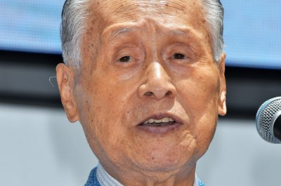 Reports: Yoshiro Mori to resign as head of Tokyo Olympic Committee