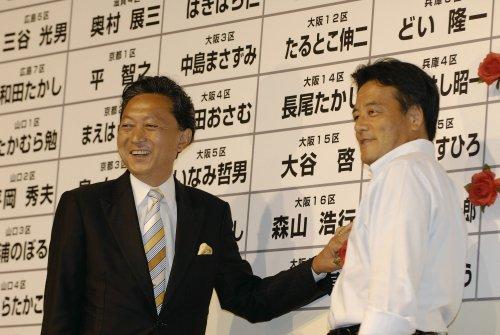 Japan plans to expose secret U.S. pact