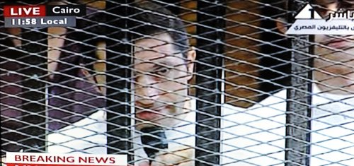 Swiss investigating Mubarak son