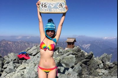 Taiwanese 'bikini climber' dies after fall into ravine