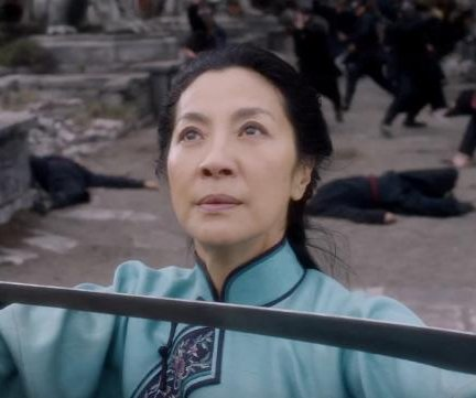 'Crouching Tiger, Hidden Dragon 2' releases first trailer