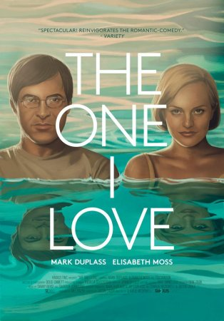 Elisabeth Moss dodges fight in 'The One I Love' film clip