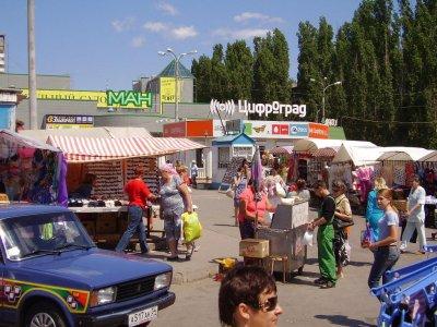 Russian economy nears recession