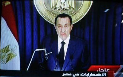 Commentary: The Mubarak legend