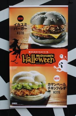 McDonald's gets into Japan's black burger game