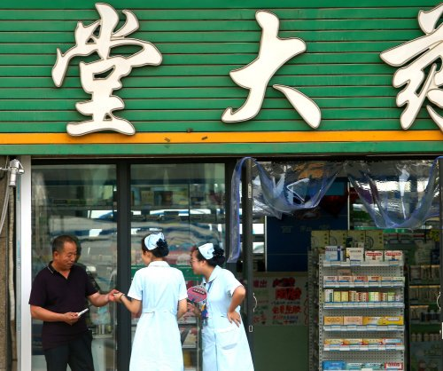 $1.3B fine for Chinese pharmaceutical firm illegally making rabies vaccine
