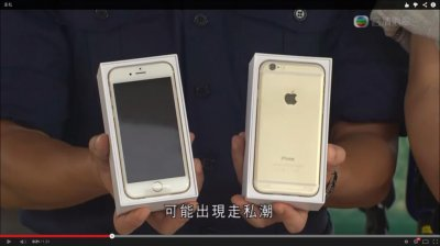 iPhone 6 smugglers abandon 130 in Hong Kong