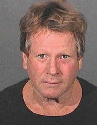 O'Neal nabbed for alleged drug possession