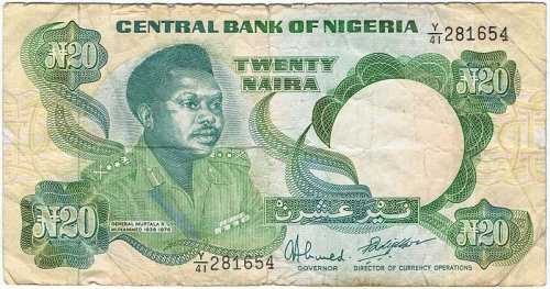 Nigerian currency falls as oil prices drop