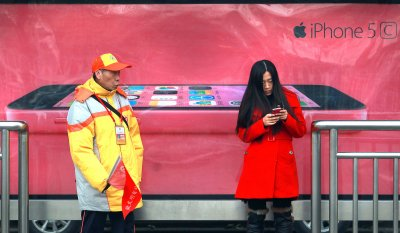 Apple, China Mobile deal to provide iPhone in China