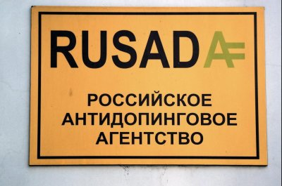 World Anti-Doping Agency gives Russia 3 weeks to explain samples