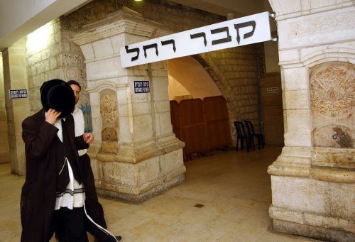 Israel to cut ties with UNESCO