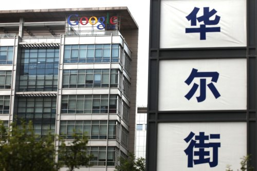 Google opens artificial intelligence lab in China