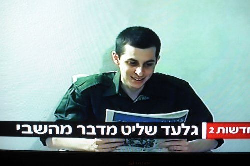 Gilad Shalit's parents mark 1,500 days