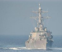 Destroyer USS Donald Cook enters Black Sea