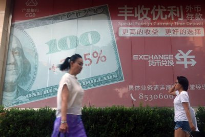 China arrests 800 in yearlong underground banking crackdown