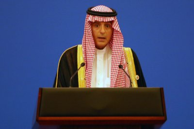 Saudi Arabia to prosecute suspects in Khashoggi death, won't extradite