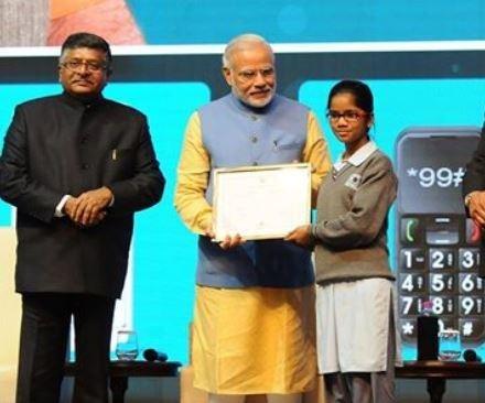 Indian money goes digital as Modi unveils mobile payment app