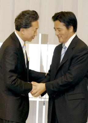 U.S. ties vital, Japanese minister says