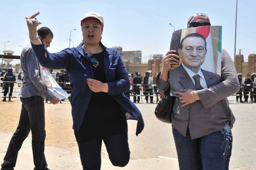 Mubarak transferred to military hospital