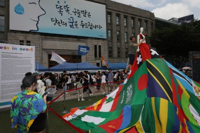 South Korea watchdog urges law against hate speech