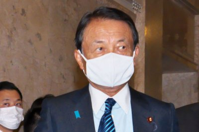 North Korea decries Japan's decision on Fukushima water release