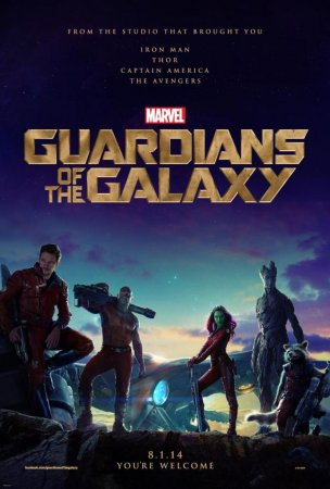 'Guardians of the Galaxy' debuts new trailer