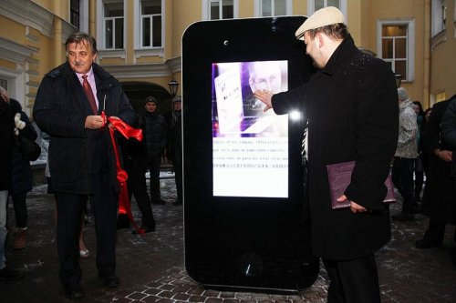 Steve Jobs memorial demolished in Russia