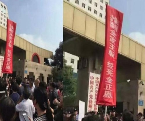 China censors online images of anti-Kim Jong Un rally