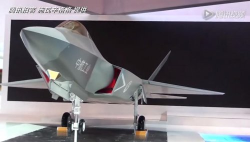 China gives glimpse of its J-31 stealth fighter
