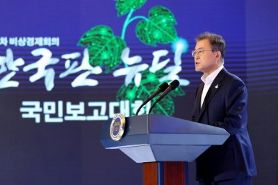 South Korean President Moon unveils ambitious 'New Deal'