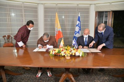 Israel establishes diplomatic relations with Bhutan