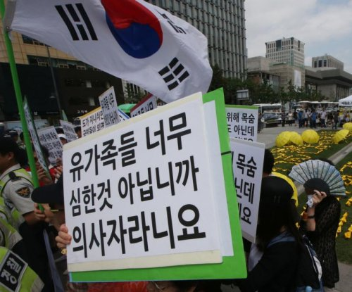 Seoul under probe for support of Sewol victims' families