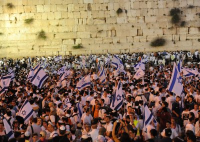 Study says Western Wall is Muslim