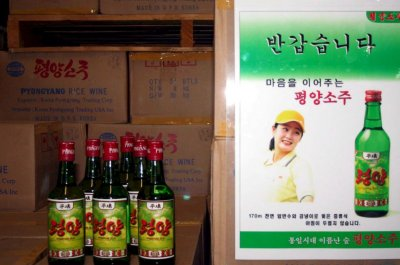 Pyongyang Soju selected national beverage of North Korea