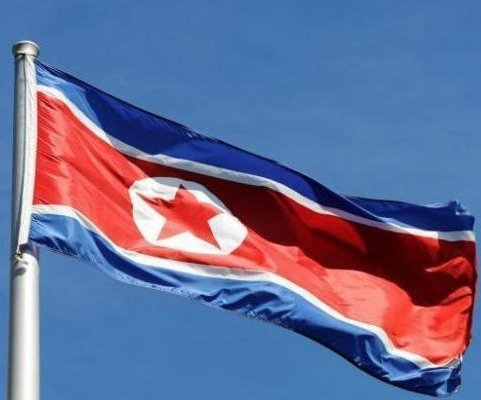 North Korea slams U.S. for human rights report