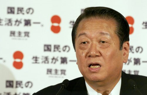 Japan opposition party delays tax vote