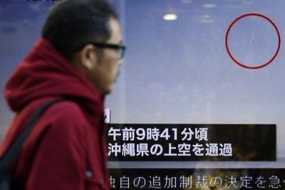 Japan to test infrared sensors for early warning satellites